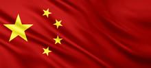 China Flag Texture Background