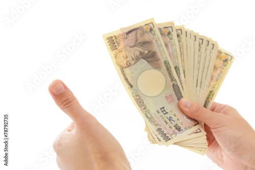 日本の紙幣 плакат