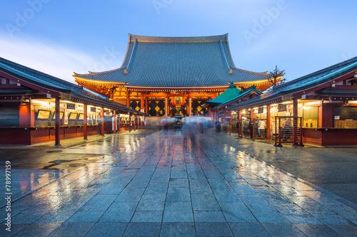 Foto auf AluDibond Tokio Sensoji Temple in Asakusa, Japan