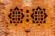 Leinwandbild Motiv Old brick wall as background