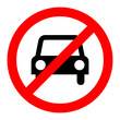 No car icon great for any use. Vector EPS10.