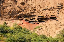 Hanging Monastery Temple Near Datong, China