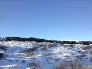 Tectonic plates. Iceland