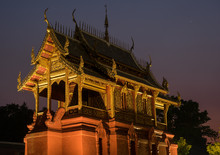 Temple At Wat Phathat Haripoonchai , Lamphun, Thailand