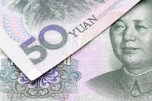 Yuan 50 Overlaid