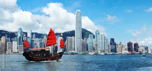 Fotomural Hong Kong Harbour