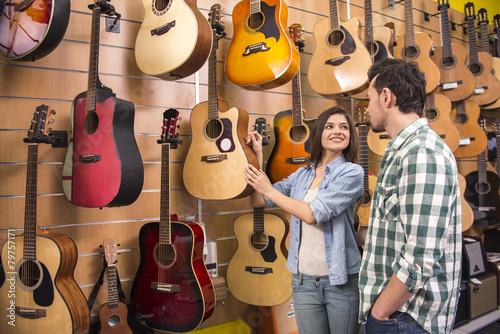 Foto auf Leinwand Musikladen Music store