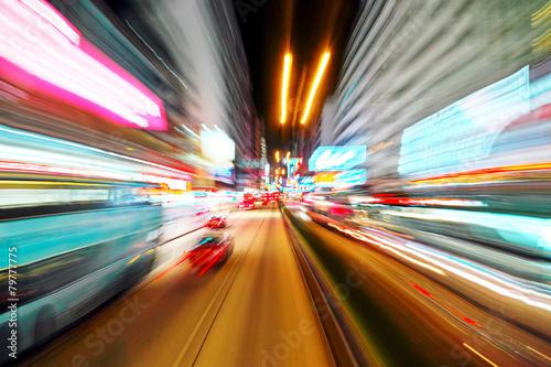 Fotografiet  speed motion
