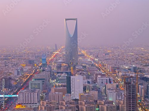 Photo Kingdom tower