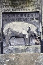 78th Highlanders Memorial