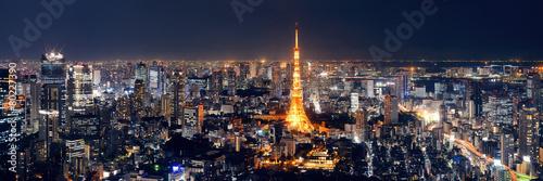 Fotografie, Obraz  Tokio Skyline