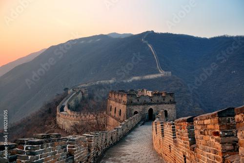 Photo  Great Wall sunset