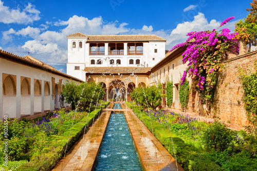 Alhambra de Granada. Generalife's fountain and gardens Wallpaper Mural