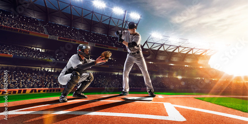 Photo  Professional baseball players on  grand arena