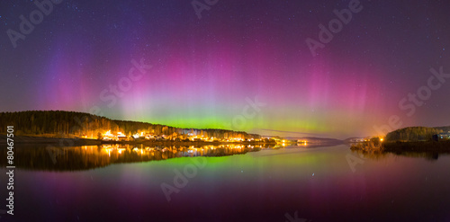 Photo  Aurora Borealis (nothern lights)