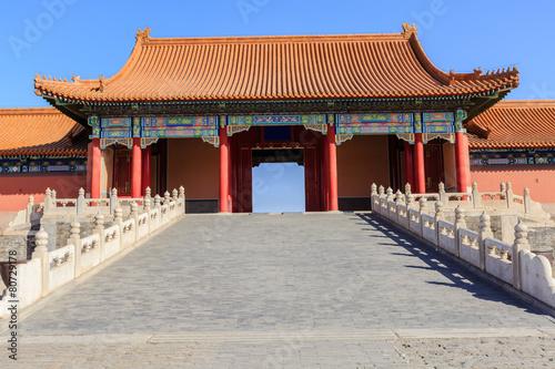 In de dag Peking The forbidden city, world historic heritage, Beijing China
