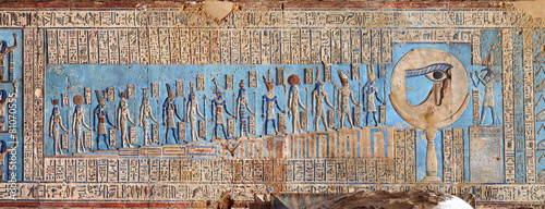Photo Stands Egypt Hieroglyphic carvings in ancient egyptian temple