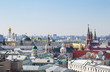 Moscow roofs on a Sunny day