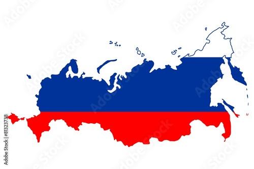 Fotografía  Россия - 2