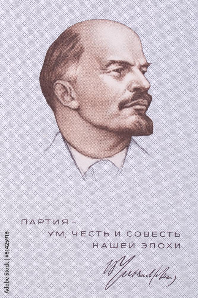 Carte Urss.Photographie Vladimir Lenin Portrait D 39 Une Carte Du Parti Usp