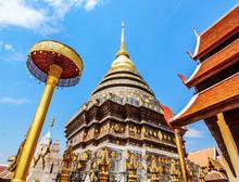 Wat Prathat Lampang Luang Temp...