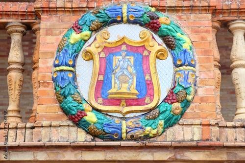 Poster Imagination Ciudad Real emblem