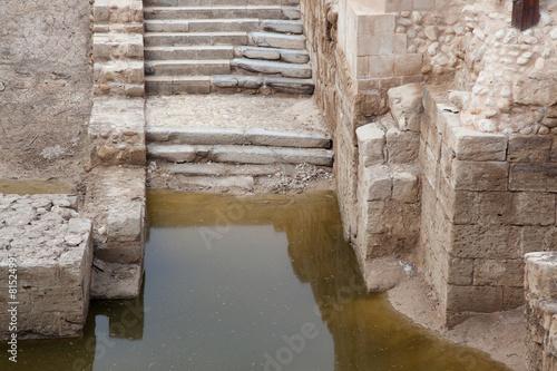 Fotografie, Obraz  Jesus baptism site