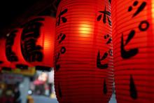 Red Lanterns In Japan