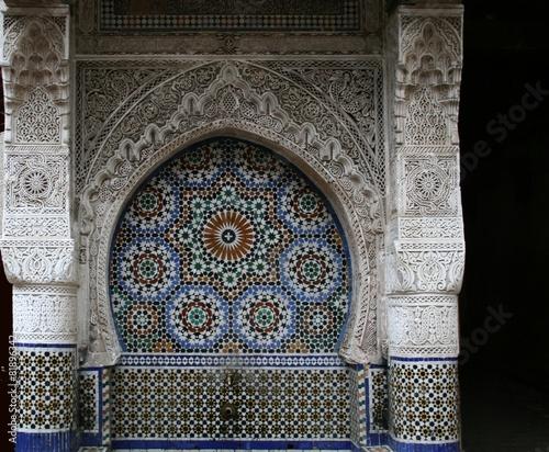 Recess Fitting Morocco Architettura araba