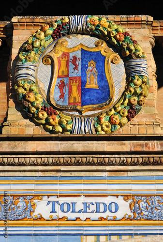 Poster Imagination Escudo de Toledo, Plaza de España, Sevilla, España