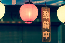 tokio_japan