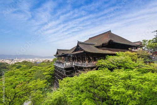 Cadres-photo bureau Kyoto 京都 清水寺 Kyoto