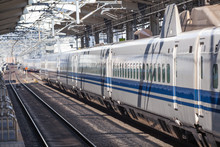 Tokyo Rail Station. Shinkansen High-speed Train