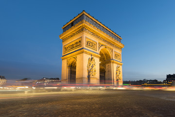 Fototapeta na wymiar Arc de Triomphe, Paris. France. At Sunset