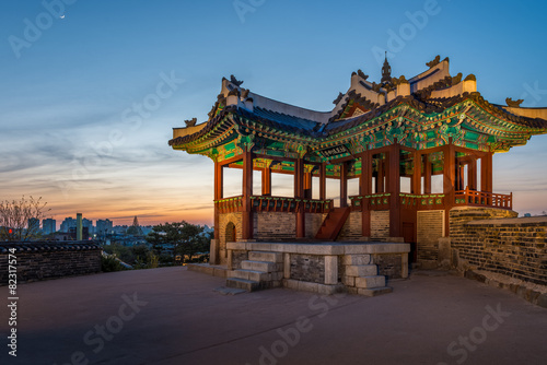 Photo sur Aluminium Seoul Hwaseong Fortress
