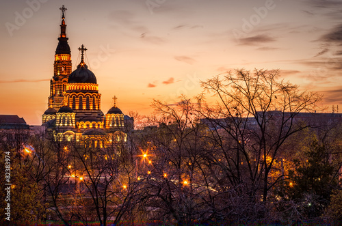 Sunset at Kharkov  Ukraine Canvas Print
