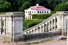 Marly Palace In Peterhof Garde...