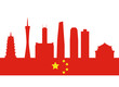 May 30, 2015: Illustration of silhouette of the city of Guangzho