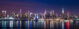Fototapeta Nowy York - New York City skyline