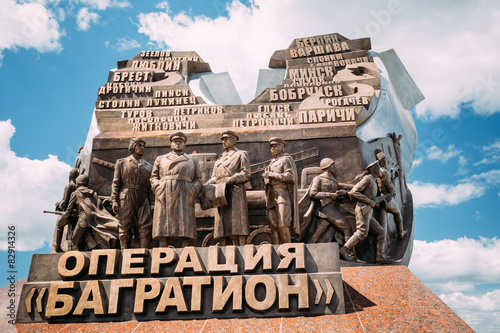 Poster  Monument dedicated to the participants Belorussian Strategic