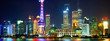 Leinwanddruck Bild - Shanghai Pudong panorama at night, China