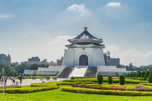 Chiang Kai-shek Memorial Hall, the famous landmark in Taipei Wallpaper Mural