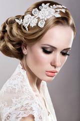 Naklejka Girl in the image of the bride