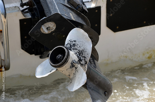 engine of motor boat close-up detail photo