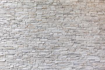fototapeta granit ceglany mur