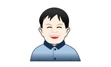 Vector Of Happy Kid Character