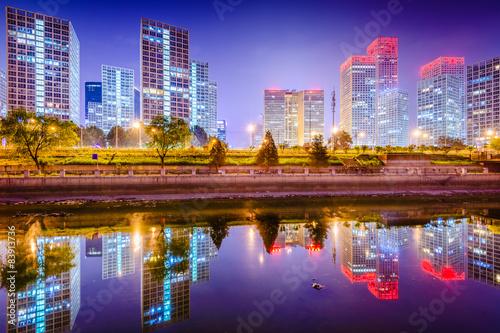Beijing Skyline Canvas Print