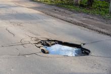 Road Hole
