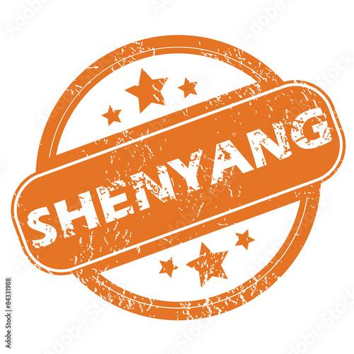 Fotografie, Obraz  Shenyang round stamp
