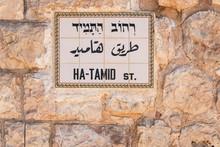 Old Jerusalem Street Sign. Ha-...